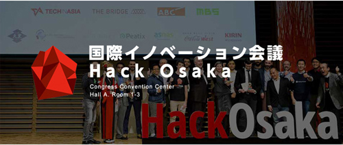 Hack Osaka - International Conference on Innovation