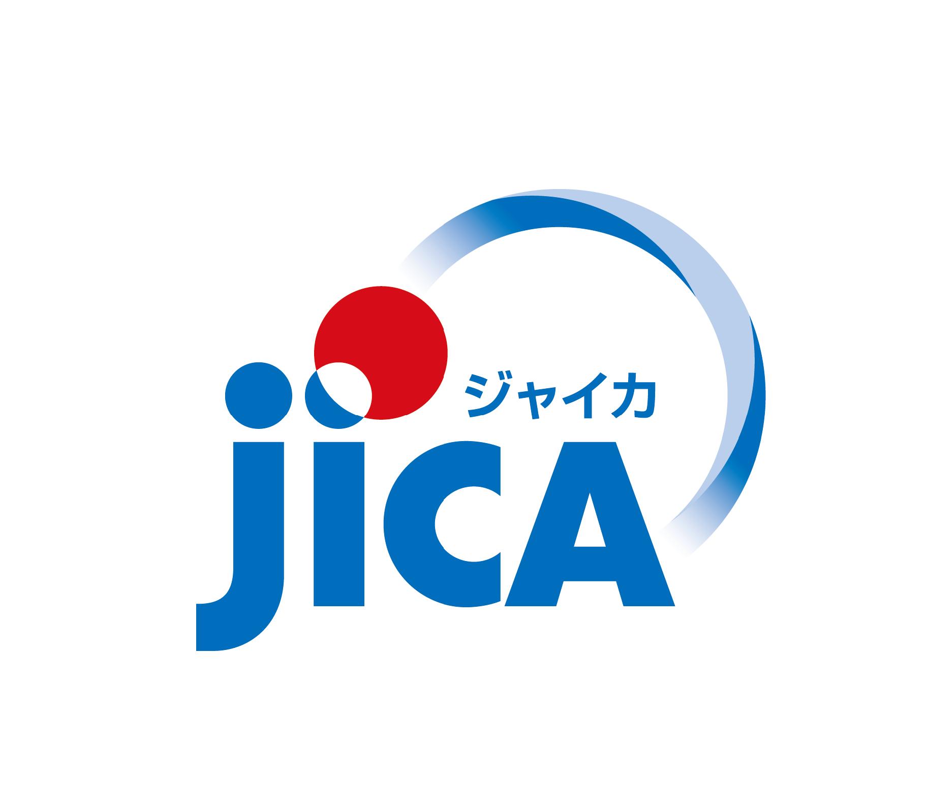 JICA 中小企業・SDGsビジネス支援事業