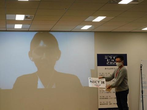 一般部門 NICT賞 医療法人恵典会 高村惣裕氏と伊藤健吾審査員