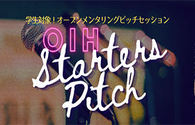 OIH Starters Pitch