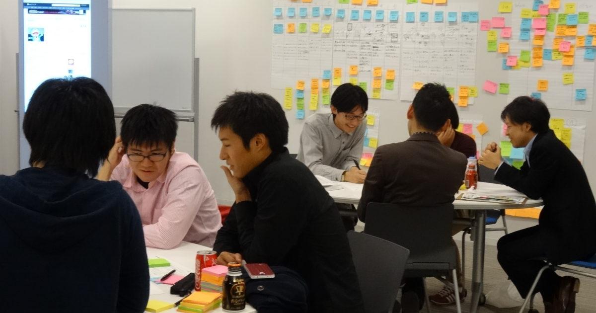 大阪市イノベーション創出支援補助金