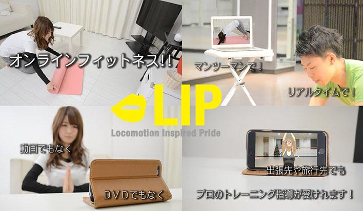 lip708+