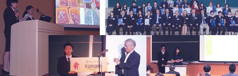 2015university_business_contest_topimg