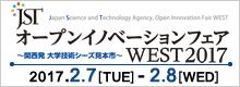 jst_west_bnr