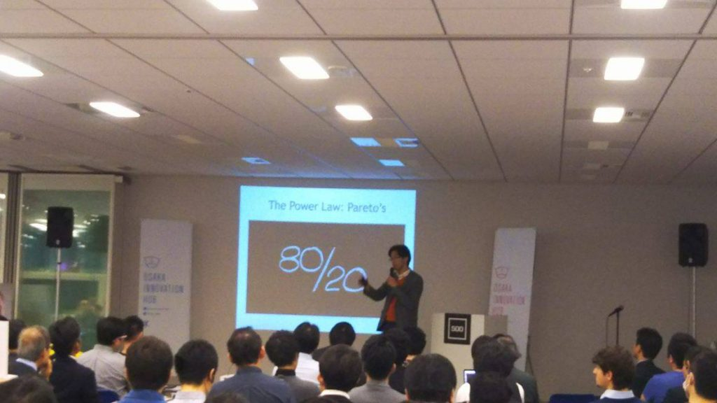 500OsakaMarvinLiao氏の講義